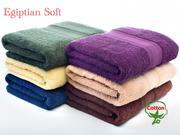 Ręcznik Egyptian Soft 70x130