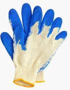 Rękawice Wampirki Blue XL
